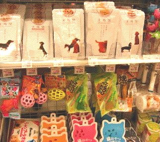 Natural Pet Products